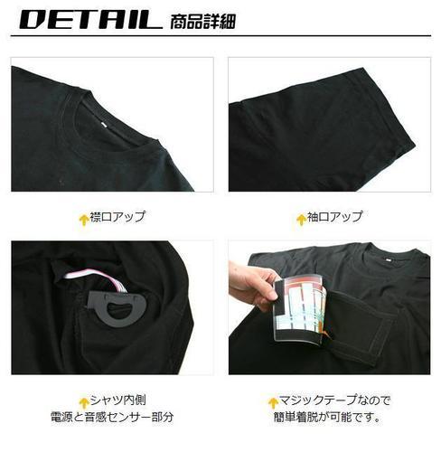 光るtシャツ5.jpg