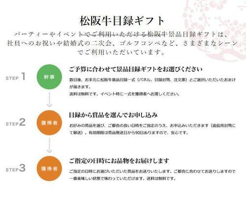 20180906松坂牛13.jpg